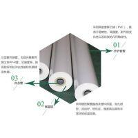 山东省PPR保温管、广州集木、PPR保温管质量