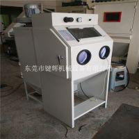广东东莞键辉喷砂机 6050小型手动喷砂机 箱式环保型打砂机