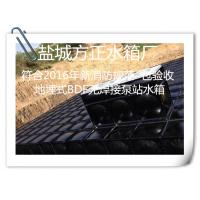 南京装配式复合水箱 BDF水箱 BDF水箱价格表