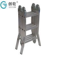 广州5米高人字梯 创乾CQM铝合金伸缩梯折叠梯 品牌推荐