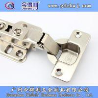 厂家直供今得利B-10不锈钢柜门缓冲铰链