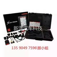 元征X431PRO3s汽车诊断仪元征X431 PRO3S(中文) 蓝牙连接汽车故障检测仪