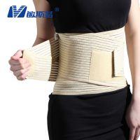 敏斯特ZY060 腰背透气护腰带 腰肌劳损 腰间盘 护腰带腰椎间盘