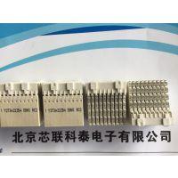 374932 384039 374380恩尼ERNI前板元件按钮160针TE型PCB连接器