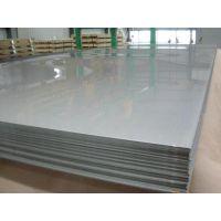 优质201钢板 不锈钢薄板零切