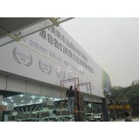 供应45龙华广告招牌制作 广告招牌制作的安全性主要表现在哪些方面