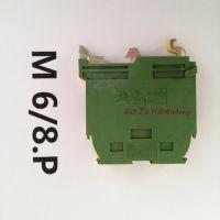 【ABB接线端子】螺钉卡箍连接端子6mm²螺钉接地端子-M6/8.P