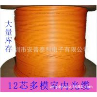 室内束状单模软光纤光缆线 12芯 2芯 4芯 6芯 8芯生产厂家批发