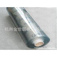 供应无色透明的PVC板