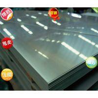 316H不锈钢板、316H冷轧不锈钢薄板定做、加工表面、规格齐全