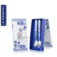 青花瓷不锈钢餐具 礼品餐具 青花瓷餐具 餐具套装 餐具