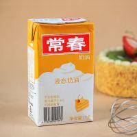 供应台湾进口常春黄色鲜奶油淡忌廉裱花烘焙蛋糕奶酪甜点动物脂