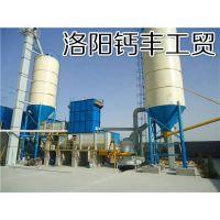 钙丰熟石灰,氢氧化钙整套生产线设备