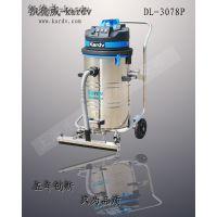 清理工厂地面用什么吸尘器|凯德威工业吸尘器DL-3078P