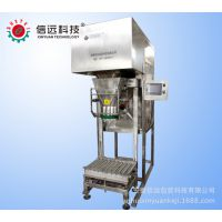 安徽信远科技厂家直销肥料定量包装机