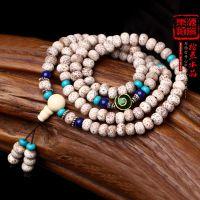 原创纯天然正月星月菩提绿松石搭配 佛珠厂家直销念珠批发和零售