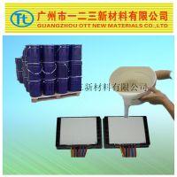 广东批发透镜填充大功率LED有机硅胶大功率电子元件灌封胶LED高折射率硅胶