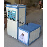 80KW泵管内壁淬火设备专业淬火厂家