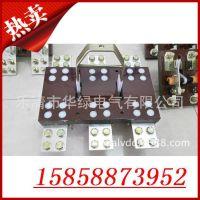 厂家供应 HD14B-1500/31 刀开关,胶板,紫铜销售