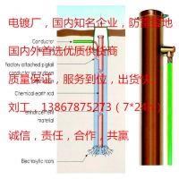 镀铜扁钢≥0.254Mm国际标准