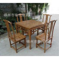 实木餐桌餐椅五件套 八仙桌 客厅餐厅家具 榆木 中式仿古 065