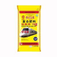 红四方 厂家直销硫酸钾升级版复合肥48%(12-22-14)