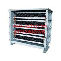 三项交流负载电阻 负载电阻器 负载电阻柜 负载电阻的计算办法