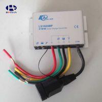 太阳能控制器12V10A 电动车控制器 保护蓄电池 可定制