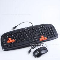 特价有线键盘鼠标笔记本台式电脑游戏键鼠套装厂家低价促销惠普