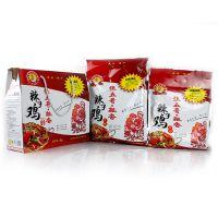 【贵州土特产】张五哥辣子鸡 正宗贵阳张五哥辣子鸡 休闲特产小吃
