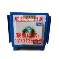 北京朝阳/大兴/通州区油烟净化器|厨房油烟处理设备油烟净化器价格