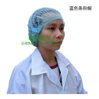 建博一次性防护头罩 一次性防尘头罩 一次性头罩厂家供应
