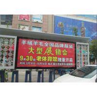 镇江小区广告过街横幅宣传车墙体广告位火热招租