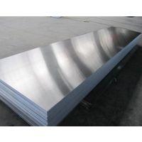 金属铝制品铜制品粘接固定用环氧树脂胶【创宏环氧树脂胶】
