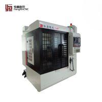 恒鑫V430小型立式加工中心数控钻铣机床厂家技术指导