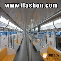 上海全线地铁拉手广告5-10号线