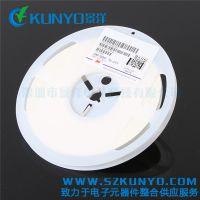 优势风华贴片电容 0603 104K/0.1U 50V X7R 风华电容0603B104K500NT