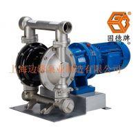 供应临沂边锋固德牌电动隔膜泵DBY3-50PFFF不锈钢材质耐酸碱溶剂