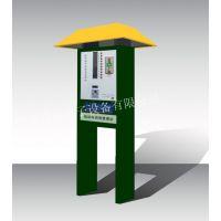 昌原电子立柱式10路刷卡投币小区电动车充电管理站