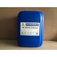 广东电镀原料厂商大量供应 现货 塑料化学镍302C/化学镍稳定剂/化学镍络合剂