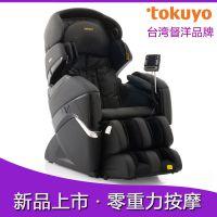 督洋tc-701零重力按摩椅内置音箱家居多功能按摩椅品牌