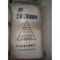 东莞寮步三聚磷酸钠、黄江三聚磷酸钠、大朗三聚磷酸钠98%