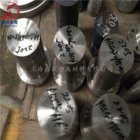 上海盛狄供应耐腐蚀Monel501棒材