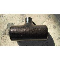 太原碳钢三通、沧圣管件(在线咨询)、沧圣碳钢三通主营产品
