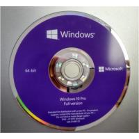 深圳微软代理供应操作系统 办公软件 服务器系统 正版软件