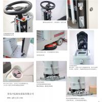 驾驶式洗地机R660B 24v青岛川亿机电贝纳特