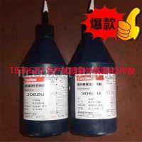 专业代理日本三键TB3062U马达磁石粘接,threebond3062U紫外线树脂,金属类