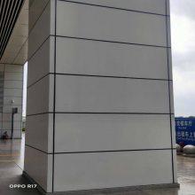 河南包柱单曲铝单板厂家-郑州圆形铝单板厂家/欧百建材