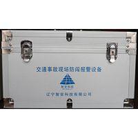 北京交通事故现场防闯入报警设备