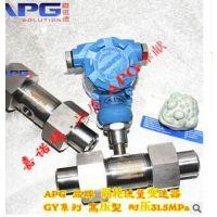 天津APG品牌涡轮流量计,水厂涡轮流量计,医药机械涡轮流量计